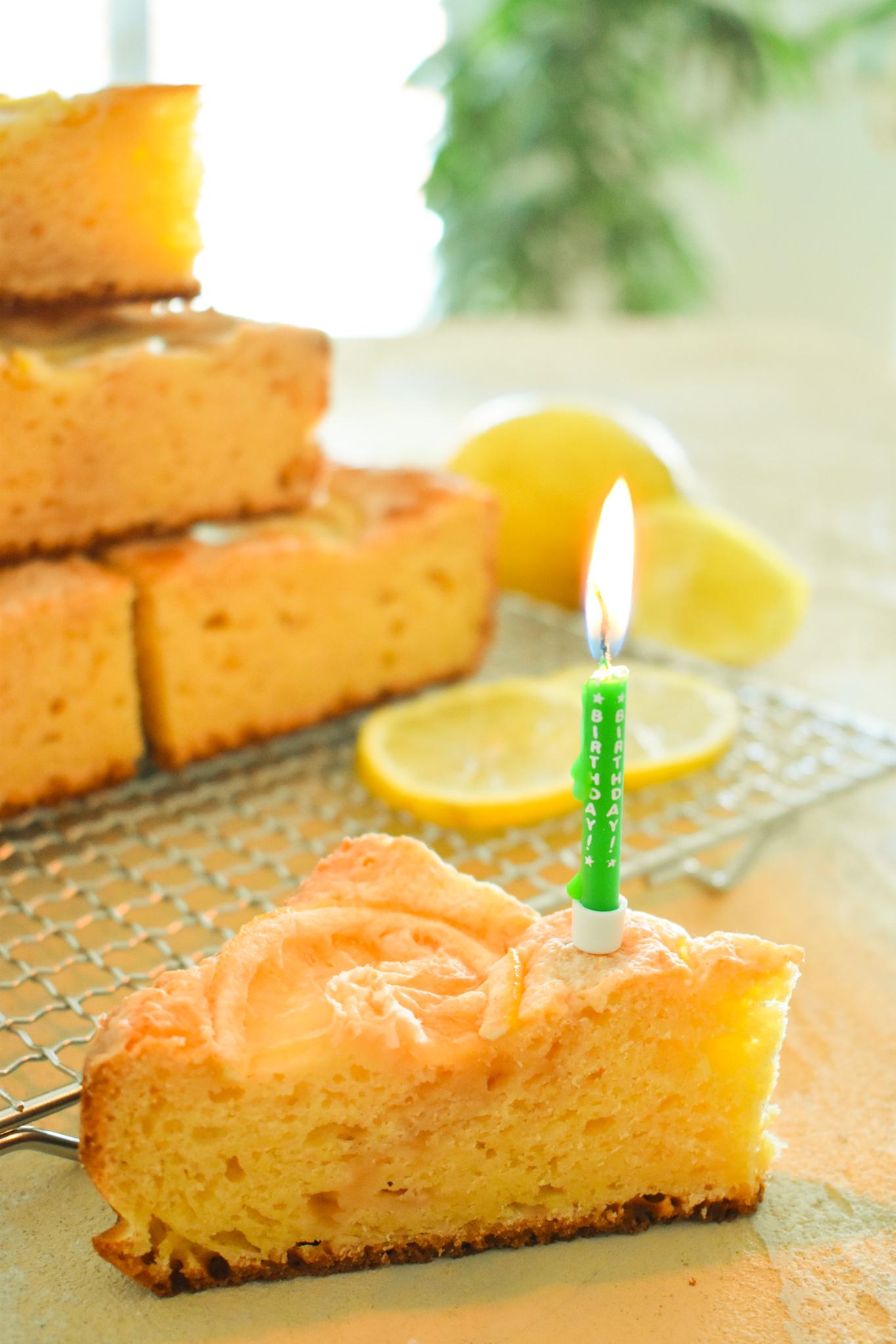 Zitronen-Mandelkuchen
